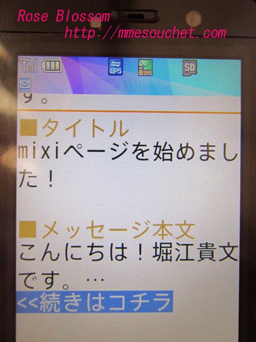 mail201111261.jpg