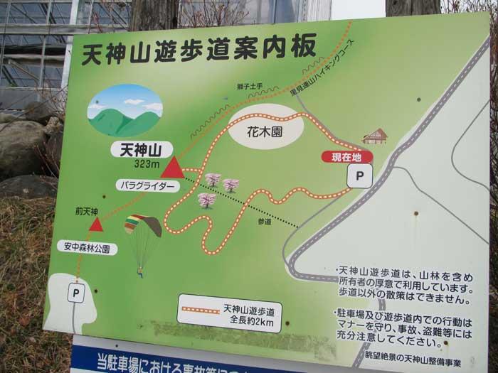map20130324.jpg
