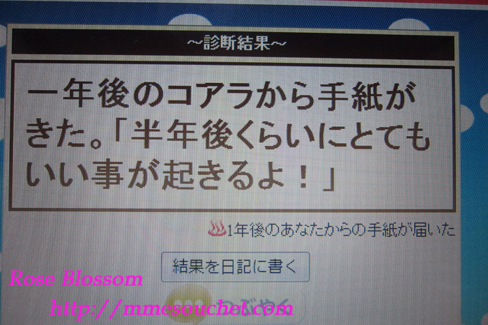 mixi20110921.jpg