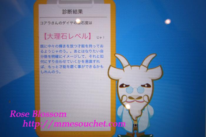 mixi20110925.jpg