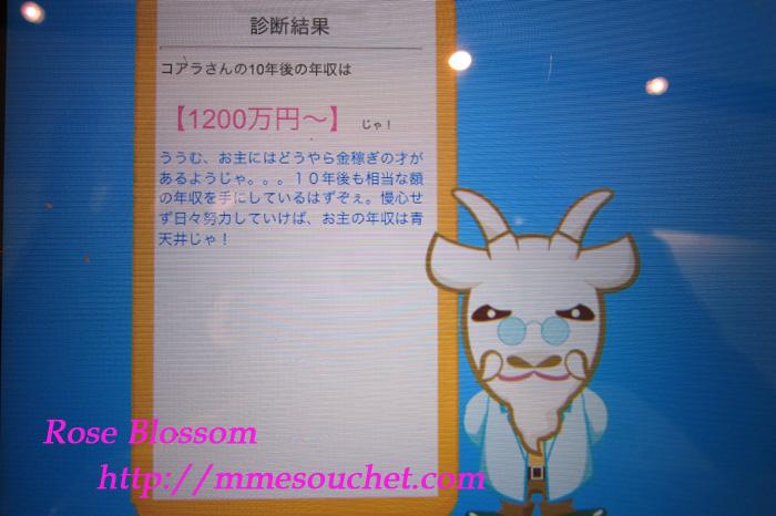 mixi201109251.jpg