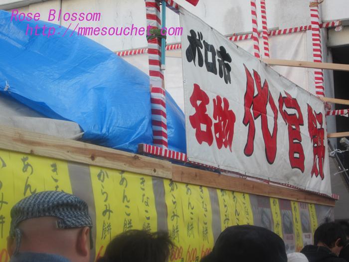mochibig20121216.jpg