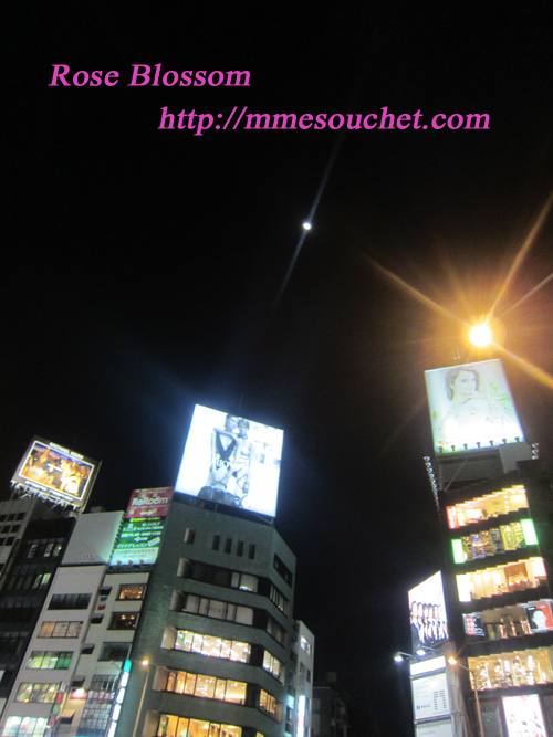 moon201202031.jpg