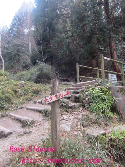 noboriguti20120314.jpg