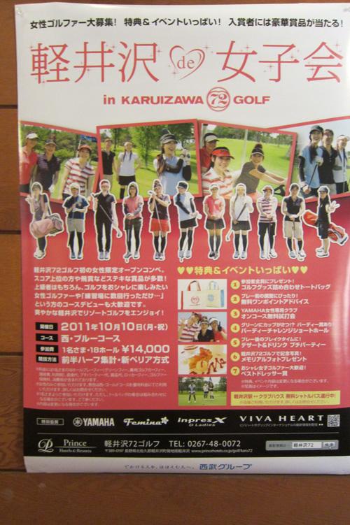 poster20111011.jpg