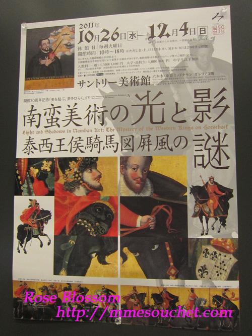 poster20111025.jpg