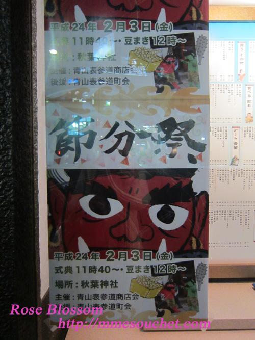 poster20120203.jpg