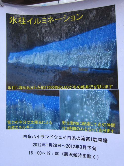 poster20120223.jpg
