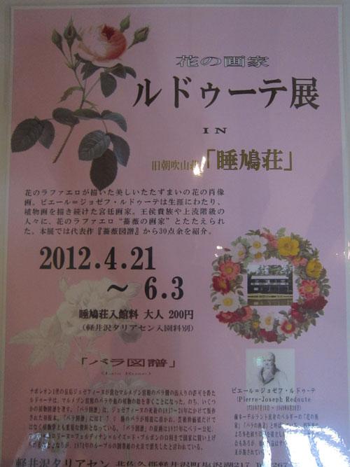 poster20120430.jpg