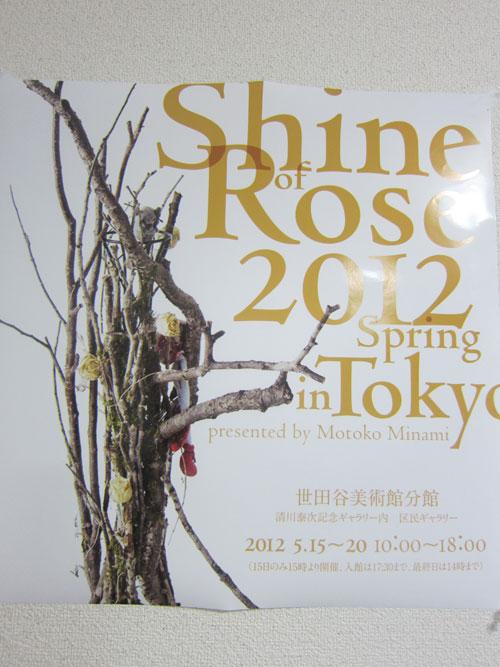 poster20120509.jpg