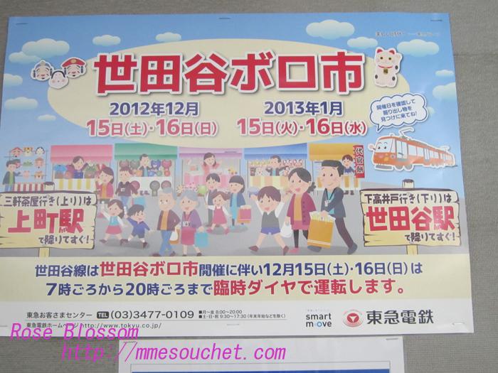 poster20121216.jpg