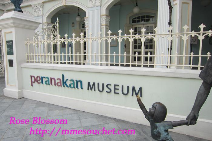 pranakan201110012.jpg