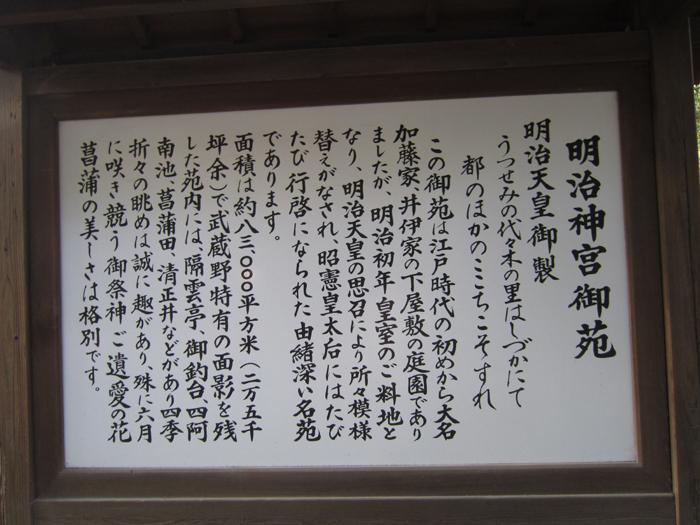setumei20130122.jpg