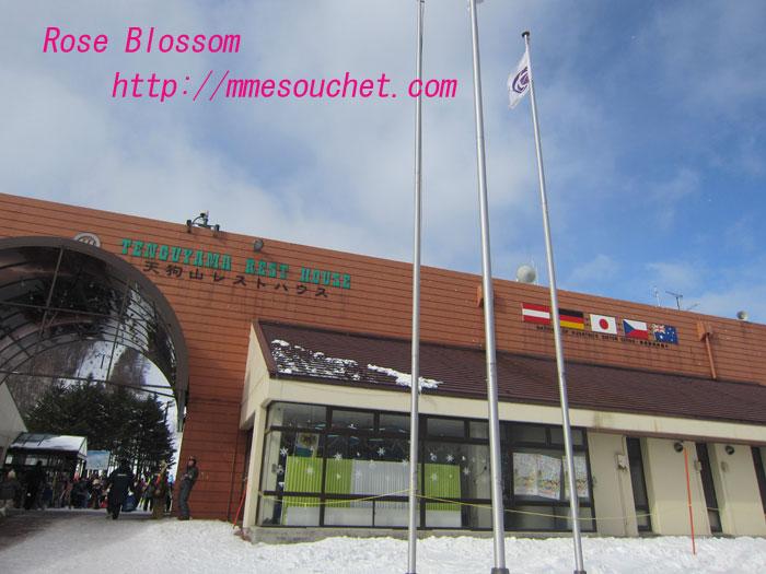 ski20120108.jpg