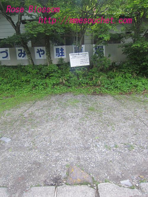 stone20120617.jpg