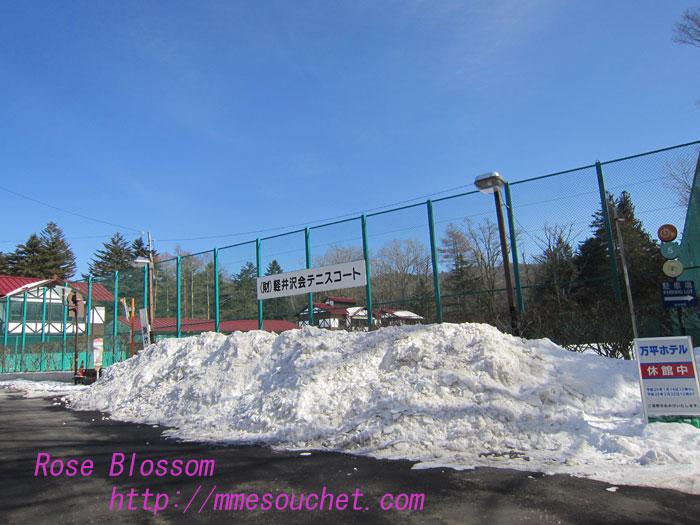 tennis20130209.jpg