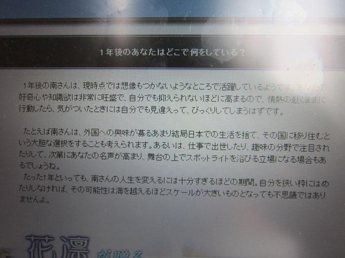 ura201205032.jpg