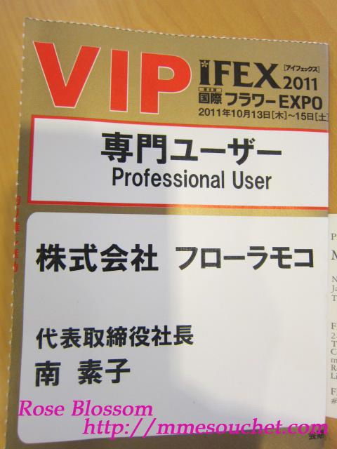 vip20111013.jpg