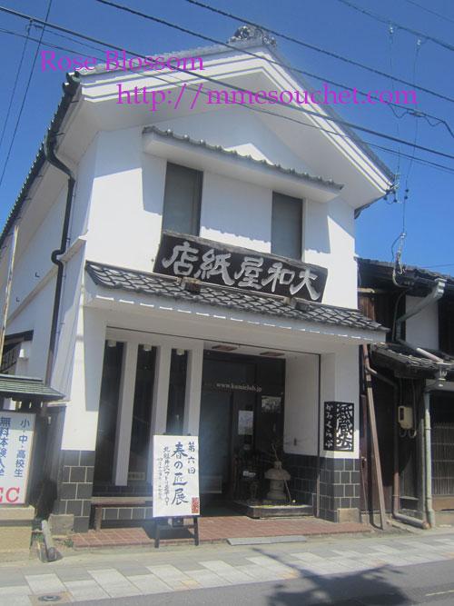 yamatoya20120412.jpg