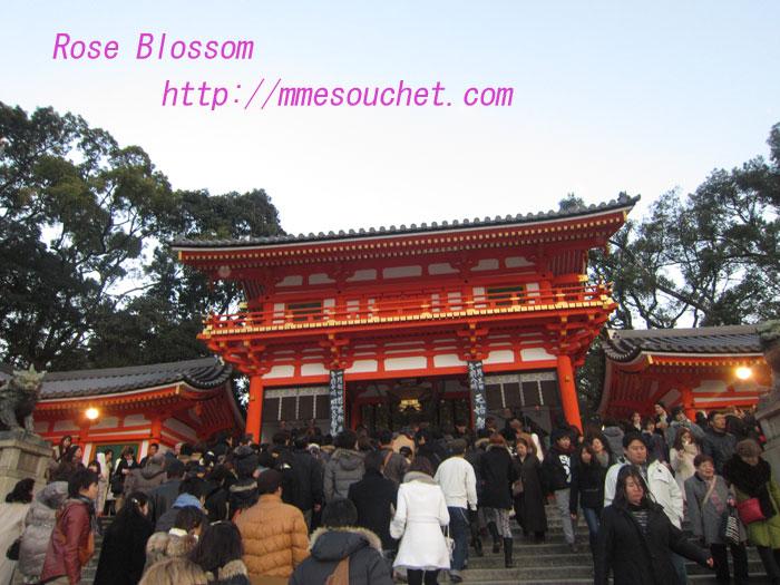 yasaka20120102.jpg