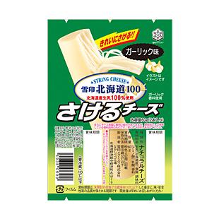 さけるチーズ ガーリック味