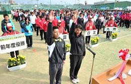 全日本ソフトテニス選手権 鹿児島市で開幕