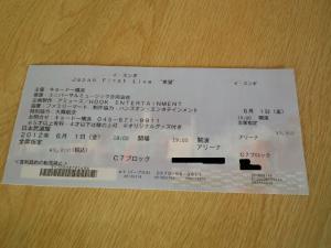 イスンギ武道館コンサート