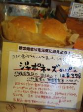 moblog_35e6f275.jpg