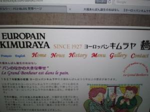 moblog_ab2066eb.jpg