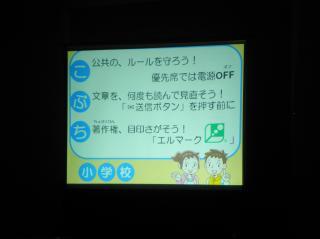 PC080211_convert_20101208164821.jpg