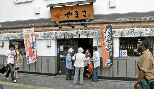 姫路おでん・夢乃蕎麦-1