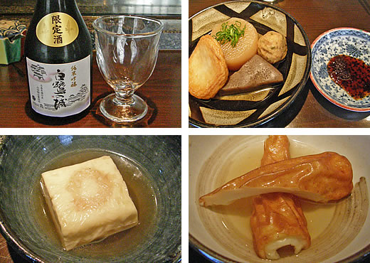姫路おでん・夢乃蕎麦-2