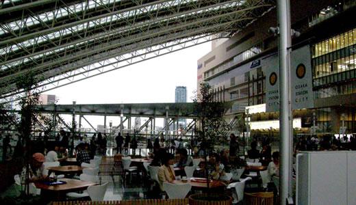 新装なった大阪ステーションシティ-1