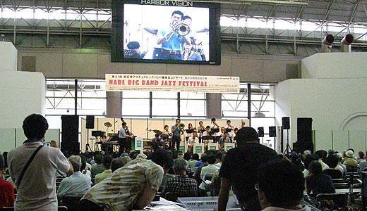 第31回 NABL BIG BAND JAZZ FESTIVAL in 神戸ハーバーランド