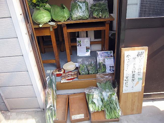 『レトロな兵庫☆会下山で玄米食講座』vol.3
