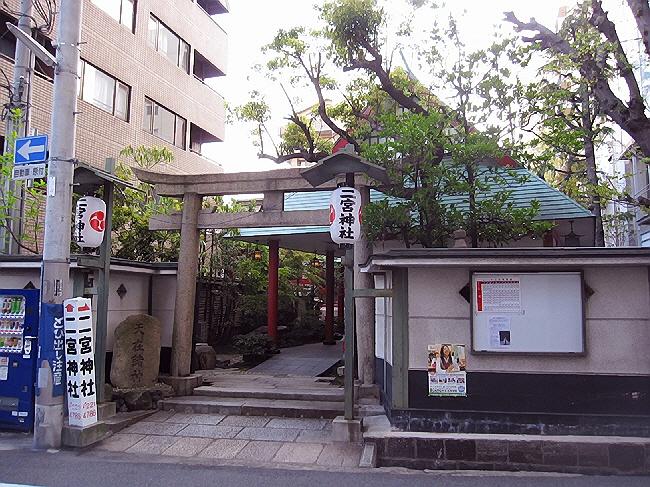 二宮神社、クアハウス編