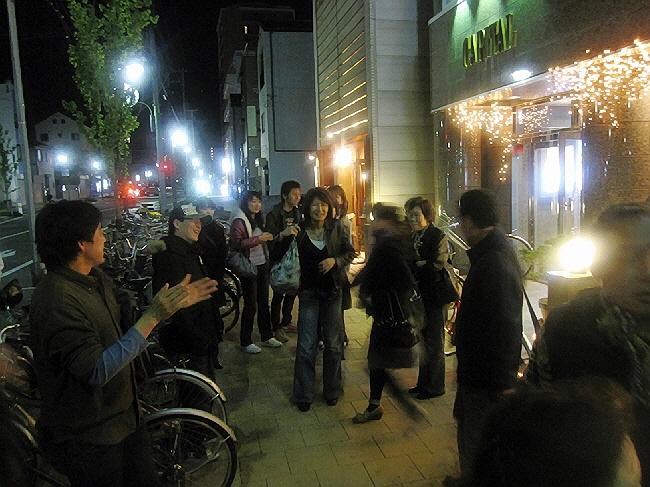 コナミ新長田2周年記念仲良し会@『はやりや』