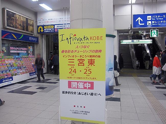 インフィオラータ☆キャンドルライトアップ(^o^)丿