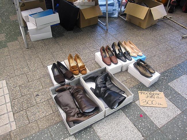 土日のお得なお買い物(^^♪