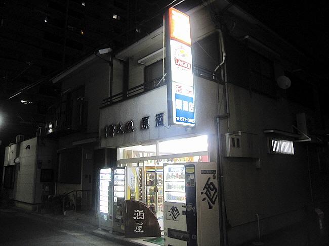 GWの夜活☆初の兵庫トライアングル♪