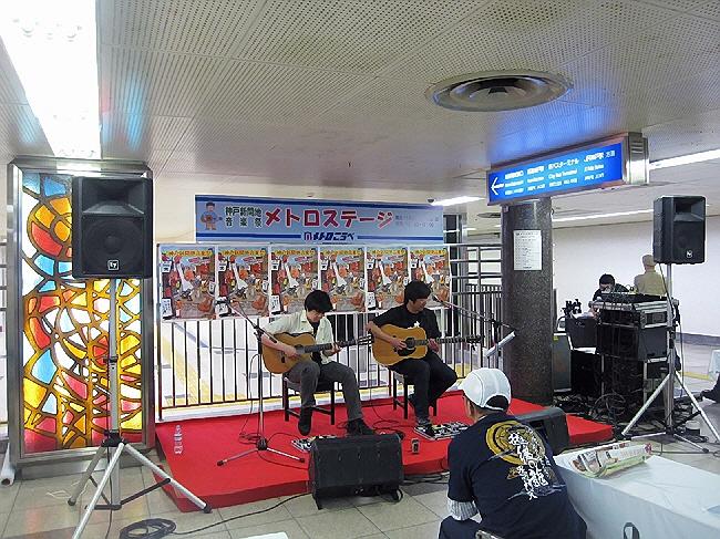 第10回新開地音楽祭☆サイコ~~♪
