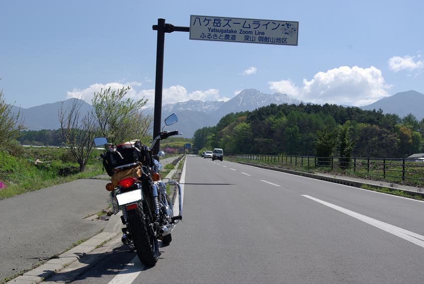 八ヶ岳ズームライン