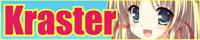 Kraster