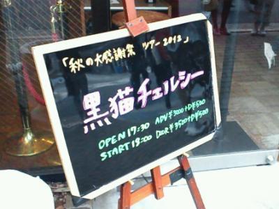 2012_09_22_17_11_41.jpg