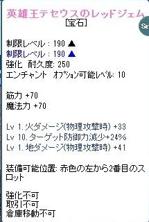 SPSCF0249.jpg