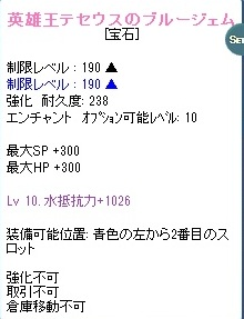SPSCF0255.jpg
