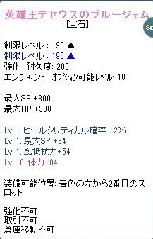 SPSCF0256.jpg