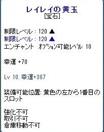 SPSCF0338.jpg