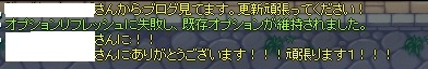 SPSCF0339.jpg