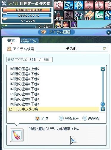 SPSCF0354.jpg